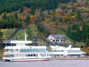 Hakone line sightseeing cruise, lake Ashi