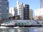 Himiko boat by Tokyo Cruise Line